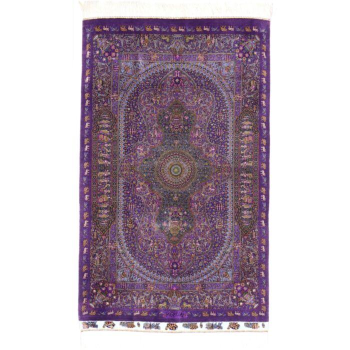 Ghom Silk, Unique, Zabihi